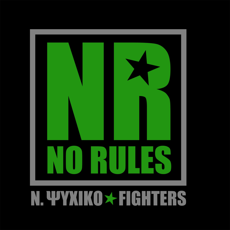 krav-maga-neo-psyxiko-no-rules b4984eaf889