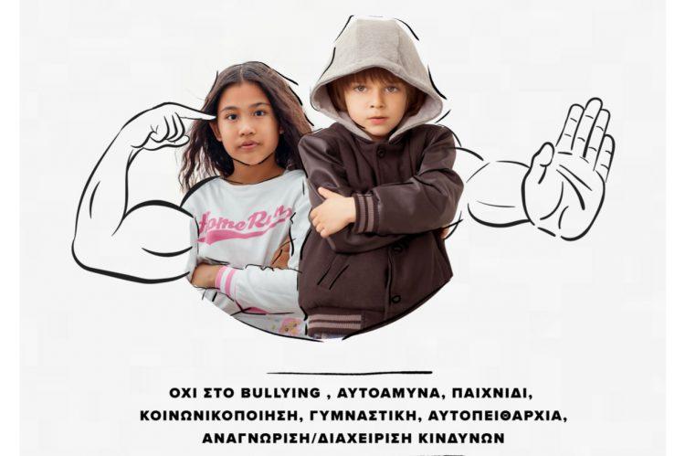 kids-krav-maga
